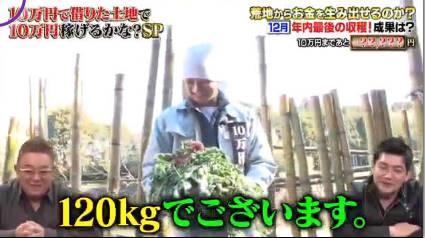 で できるかな 見逃し 万 円 10